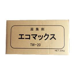 建設土木排水用凝集剤エコマックス(粉体)